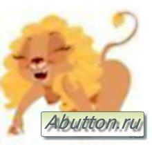 seksualniy-goroskop-sovmestimosti-lva