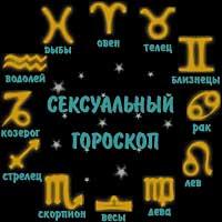 anal-russkiy-lyubitelskiy